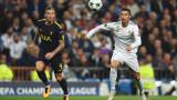 Реал (Мадрид) - Тотнъм 1:1, Кристиано изравни от дузпа