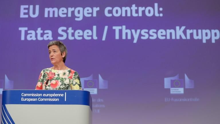 Европейският съюз блокира планираното сливане на бизнеса с производство на