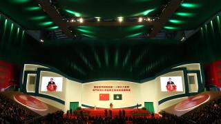 Китай се зарича да не позволи на чужди сили да се намесват в Хонконг и Макао
