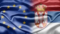 Повечето сърби подкрепят членство на страната им в ЕС