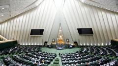 В Иран предлагат излизане от Договора за неразпространение на ядрените оръжия
