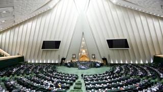 Парламентът на Иран определи армията на САЩ за терористи