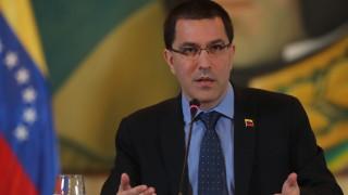"""""""Зомбито проговори!"""": Венецуела отговори на Помпео за изборите"""