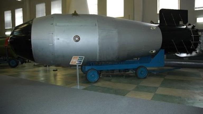 Резултат с изображение за Бащата на всички бомби.