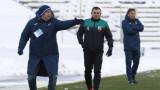 Левски решава за преотстъпени след визитата на Етър