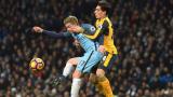 Арсенал иска 50 млн. паунда за Ектор Бейерин