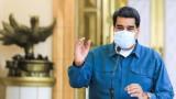 Мадуро благодари на Путин за ваксината