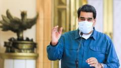 Колумбия задържа трима души, участвали в заговора срещу Мадуро