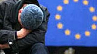 Готов ли е ЕС за нови членове?