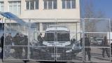 Напрежение около бившите Виетнамски общежития в София