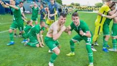 Лудогорец U18 спечели Купата на БФС