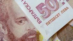 Златодобивът и енергетиката в България носят най-високите заплати по общини