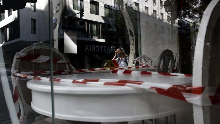 20% от фирмите в Гърция са застрашени от фалит