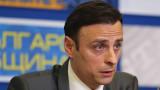 Димитър Бербатов и Стилиян Петров обнадеждени след писмото на ФИФА и УЕФА
