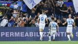 """Интер победи Сасуоло с 2:1 в мач от Серия """"А"""""""