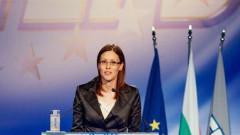 Моника Панайотова става зам.-министър за Българското председателство