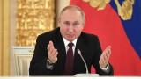 Путин иска да започне да харчи отново. Ето как