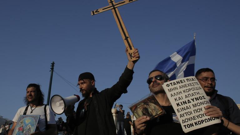 И Гърция на протест срещу задължителна ваксинация
