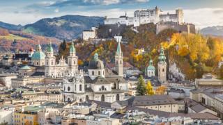 Австрийска провинция плаща €27 милиона глоба на Европейския съюз