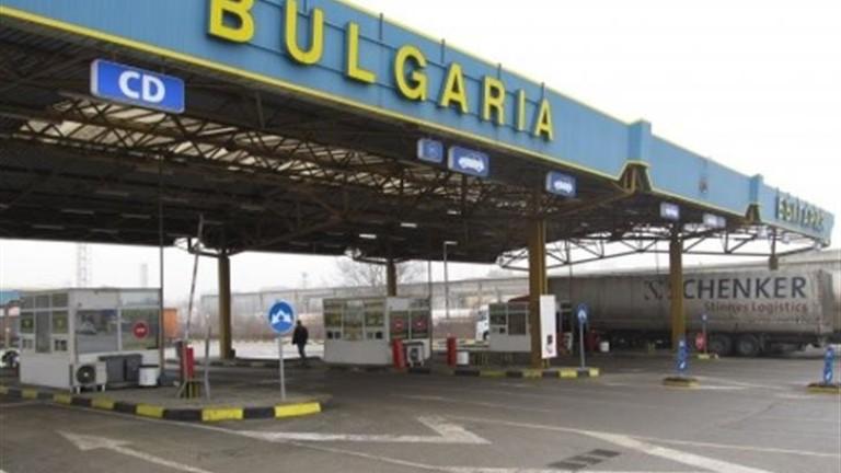 Задължителна карантина за всеки българин, прибрал се от чужбина. Това
