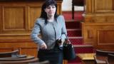 Караянчева: Ниското доверие в НС е и заради грубите нападки на президента