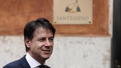 Италия поиска от ЕС агенция за координиране разпределението на мигранти