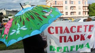 """Пазителите на """"Бедечка"""" няма да допуснат нови сгради в парка"""
