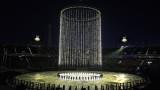 Закриват Олимпийските игри в 13:00 часа