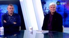 Димо Тонев и Димитър Златанов вярват в магията на вечното дерби