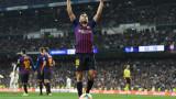 Добра новина за Барселона