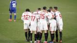 Севиля спечели гостуването си на Хетафе с 1:0