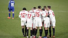 Автогол определи победителя в мача Хетафе - Севиля