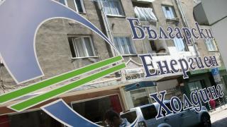 ЕК наложи 77 млн. евро глоба на БЕХ за монопол