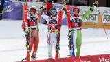 Марсел Хиршер с рекордна пета победа в Алта Бадия