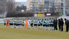 Черно море приема Локомотив (Пд) в мач от 26-ия кръг на Първа лига