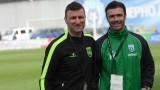 Костадин Ангелов: Витоша е променен отбор