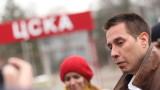 Адвокатът на ЦСКА: От понеделник започва юридическата процедура по смяна на името