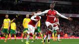 Арсенал победи Норич с 2:1 след продължения