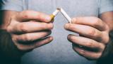 Какво се случва, когато откажем цигарите
