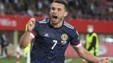 Шотландия победи Израел с 3:2 в световна квалификация