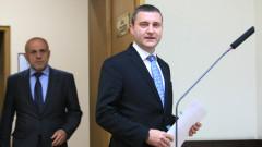 """МС даде 20 млн. лв допълнително на Държавен фонд """"Земеделие"""""""