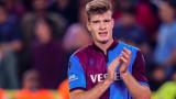 Манчестър Юнайтед има интерес към голмайстора на турското първенство