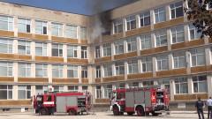 Евакуираха гимназия във Велико Търново заради пожар