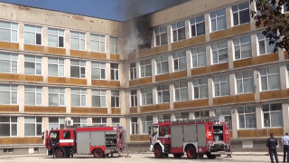 Евакуираха гимназия в Кърджали заради пожар