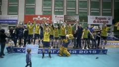 Хебър с историческа първа Купа на България