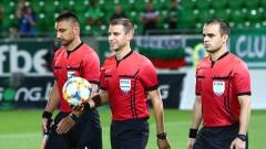 Спряха правата на съдията от мача Лудогорец - Славия