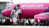 Свалиха 23-ма от самолет на Wizz Air