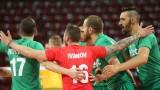 НА ЖИВО: България - Русия 17-25, 15-25, 21-25