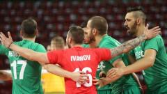 България - Русия 17-25, 15-25, 21-25