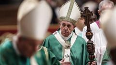 """Папата обяви, че """"ватиканският таен архив"""" вече не е толкова таен"""
